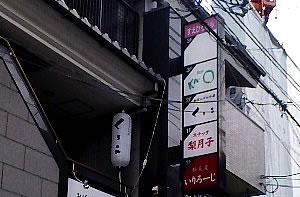 kyo_natuko.jpg