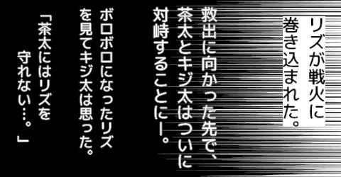 20141029-7.jpg