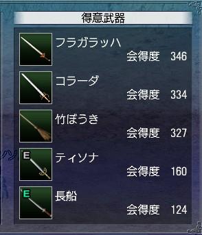 100310 125524