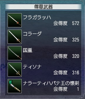 100710 213200