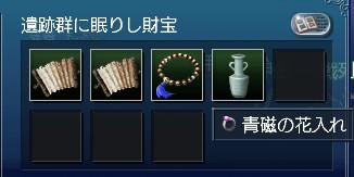 111410 000903