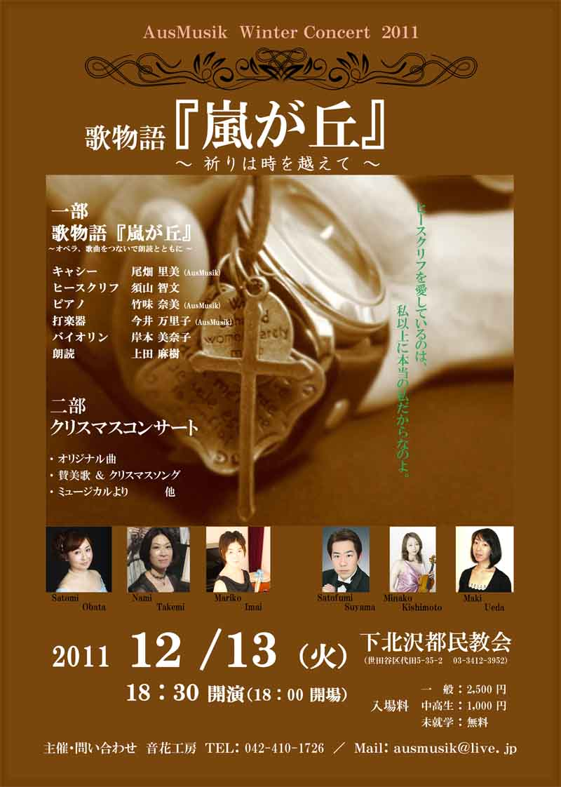 arashigaoka_1.jpg