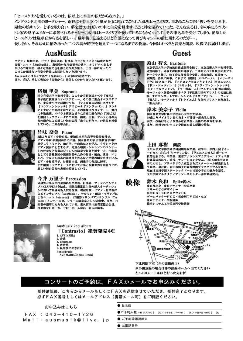 arashigaoka_2.jpg