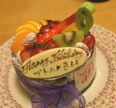 cakeアトム