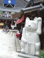 201009_HIS伊勢神宮ツアー (76)