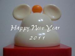 1101_happy new year