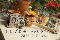 20110409232044cfb.jpg