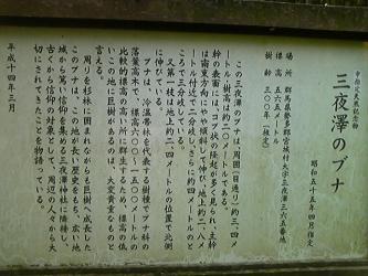 110815_赤城 (1)