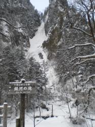 201201_北海道 (105)