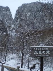 _201201_北海道 (106)