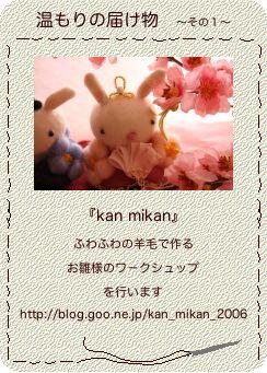 2012010700050031a.jpg