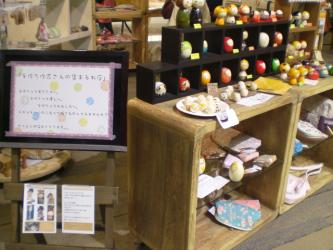 120225_手作り雑貨のお店 (1)