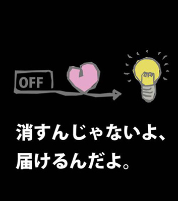 blog20110314a.jpg