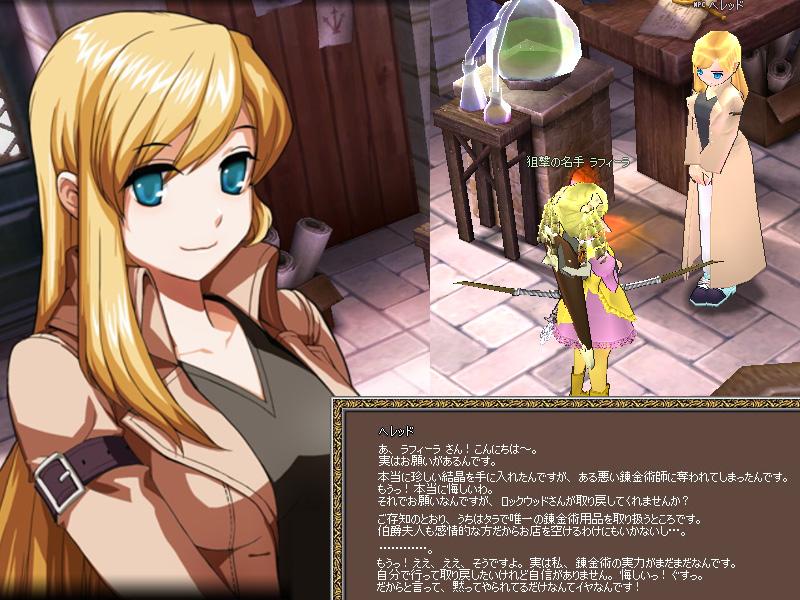 堕落した錬金術師01