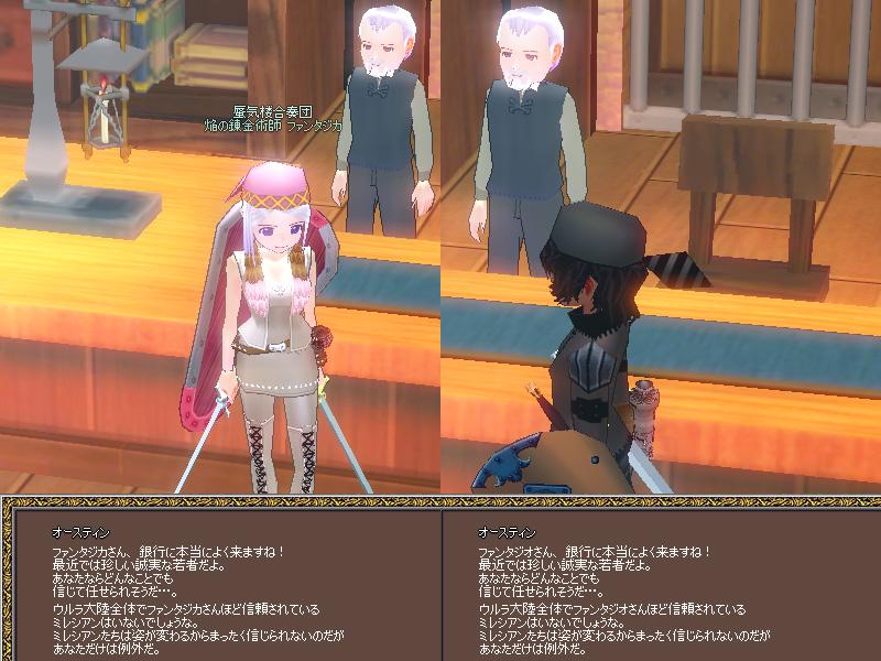 G14S4-01アスコンの物語-01
