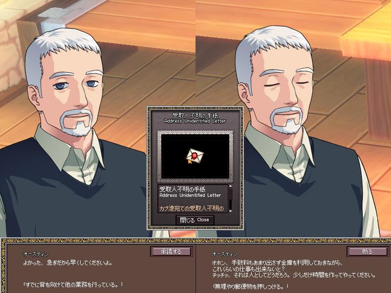 G14S4-01アスコンの物語-03