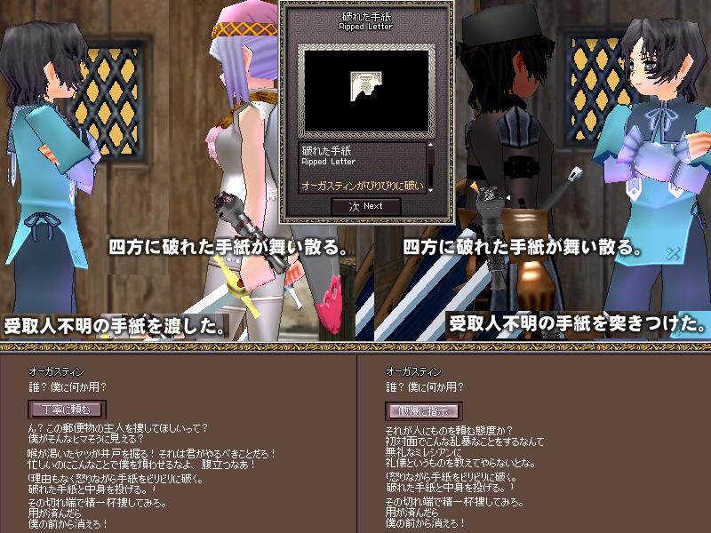 G14S4-01アスコンの物語-04