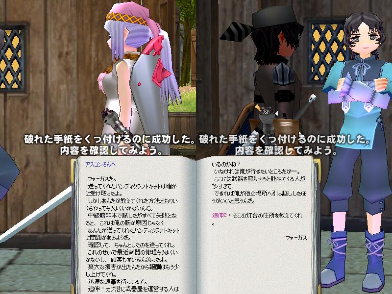 G14S4-01アスコンの物語-05