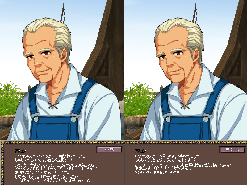 G14S4-02アスコンの物語-03