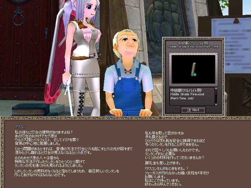 G14S4-02アスコンの物語-05