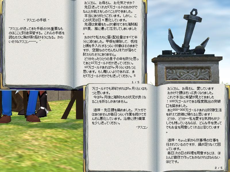 G14S4-4過去からの手紙05