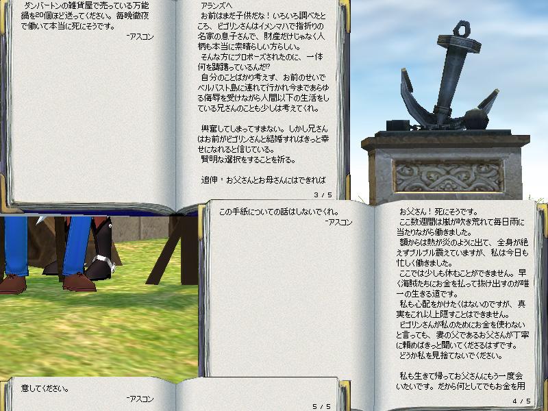 G14S4-4過去からの手紙06