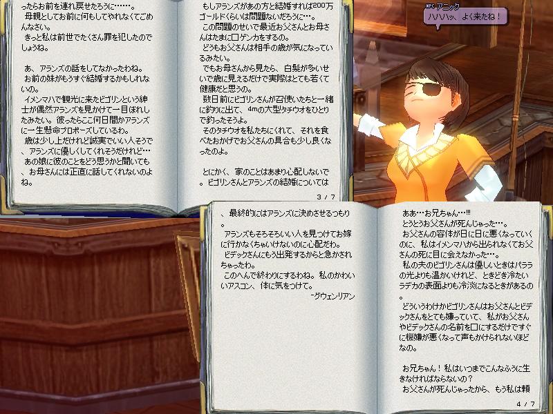 G14S4-4過去からの手紙15
