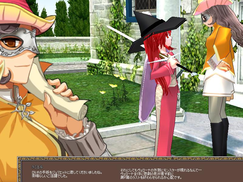 G14-08ロミオとジュリエットの恋01