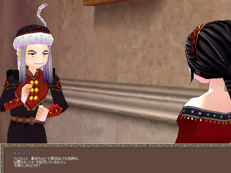 G14-08ロミオとジュリエットの恋04