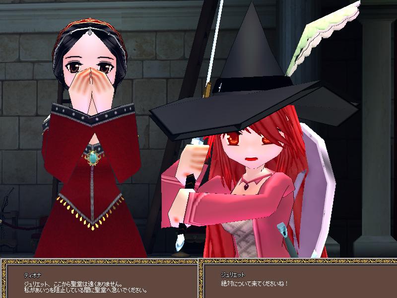 G14-08ロミオとジュリエットの恋06