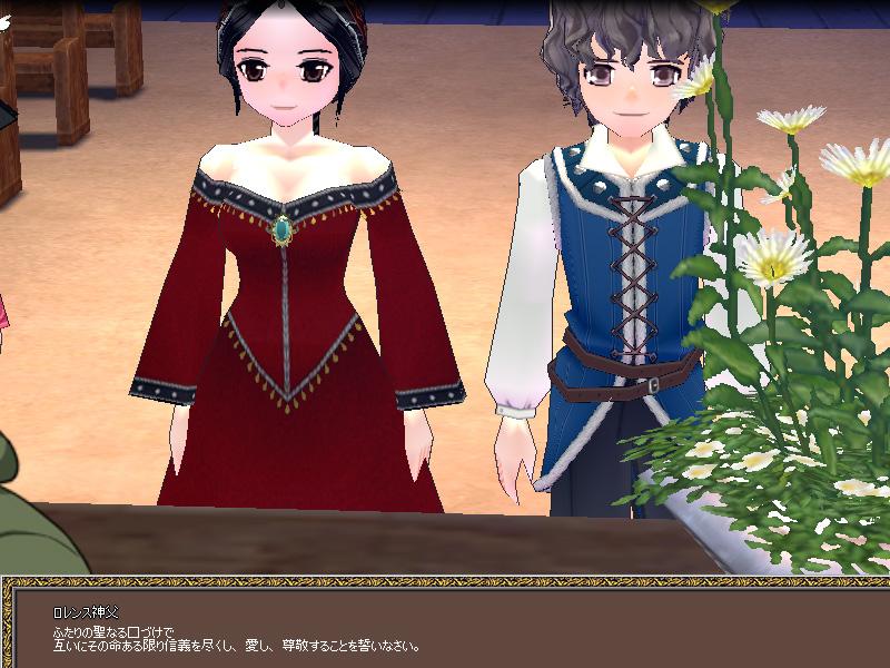 G14-08ロミオとジュリエットの恋11
