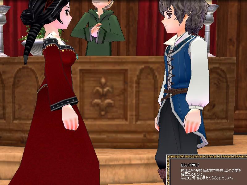 G14-08ロミオとジュリエットの恋12