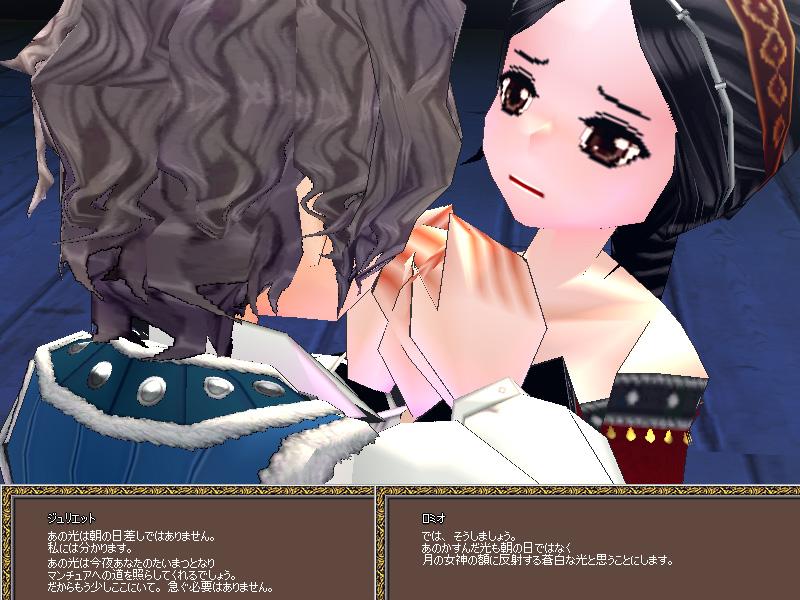 G14-11ジュリエットの愛04