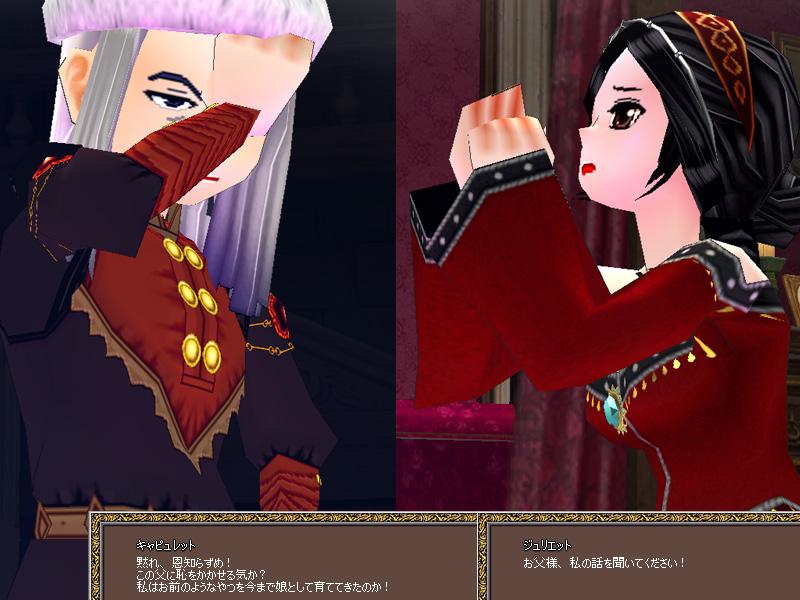 G14-11ジュリエットの愛16