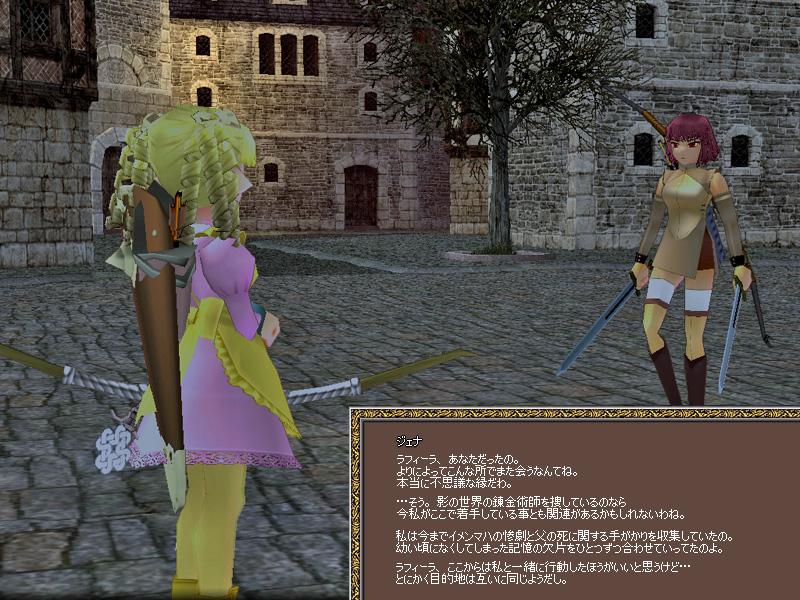 堕落した錬金術師03