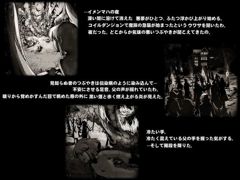 堕落した錬金術師08