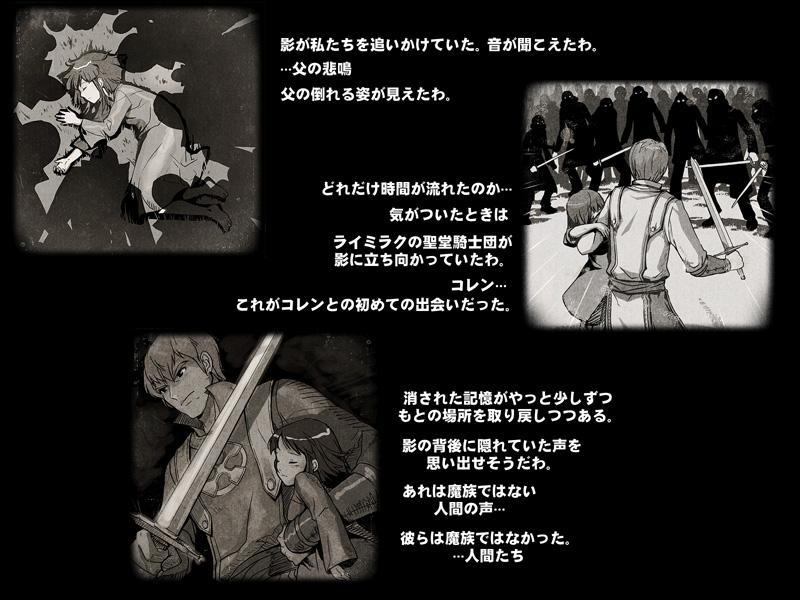 堕落した錬金術師09