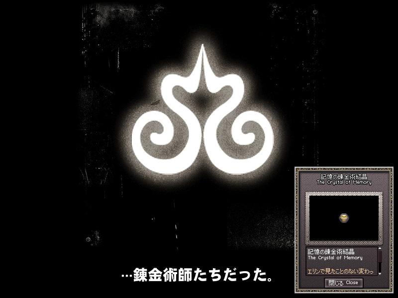 堕落した錬金術師10