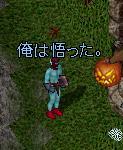 d_20100413163408.jpg