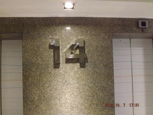 タイムズスクエアビル14FL