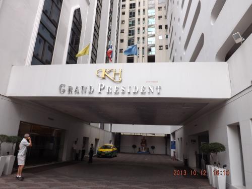 グランドスクンビットホテル 1