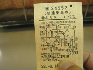 0814-hp.jpg