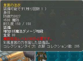 190SR!.png