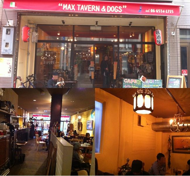 MAX TAVERNお店