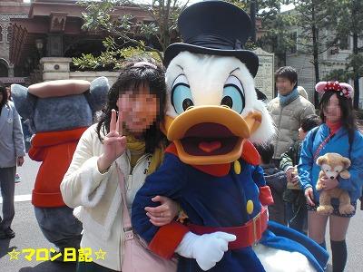 CIMG4870-1.jpg