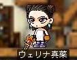 Maple110706_153321.jpg