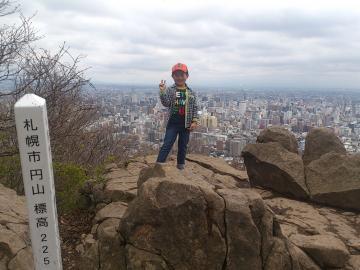 maruyama2.jpg