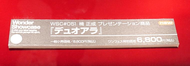 P1260487.jpg