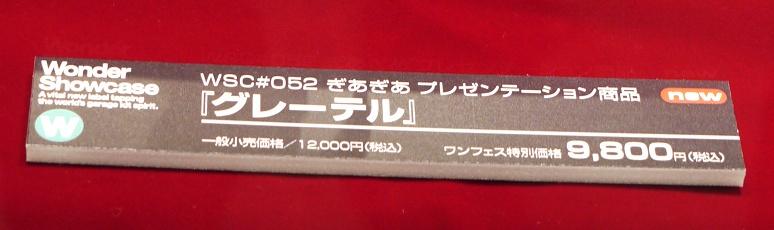 P1260489.jpg