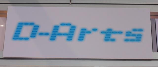 P1280462.jpg